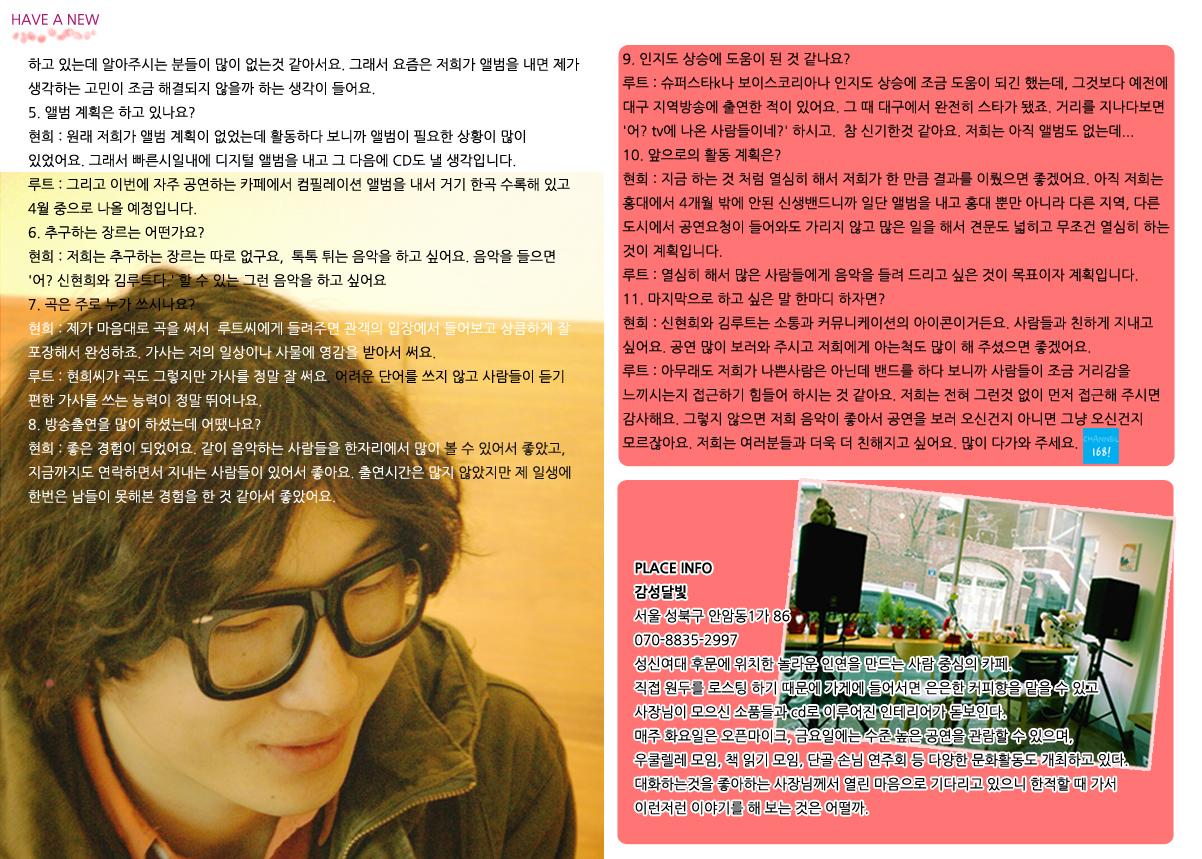 신현희김루트2.jpg